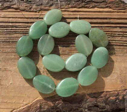 Для украшений ручной работы. Ярмарка Мастеров - ручная работа. Купить Авантюрин 18 мм овал зеленый гладкие бусины камни для украшений. Handmade.
