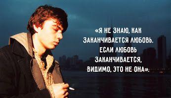Любовь http://to-name.ru/psychology/love.htm