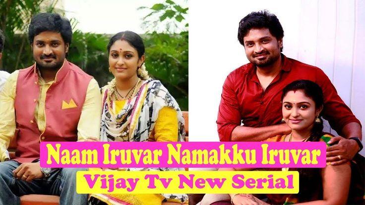 Vijay Tv Serial Tamildhool - 0425