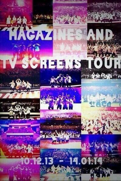 <3 Magazines and TV screens tour <3