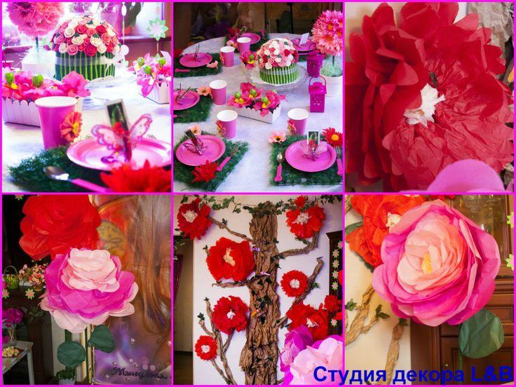 flowers party ideas бал цветов праздник в цветочном стиле детский день рождения с цветами из бумаги
