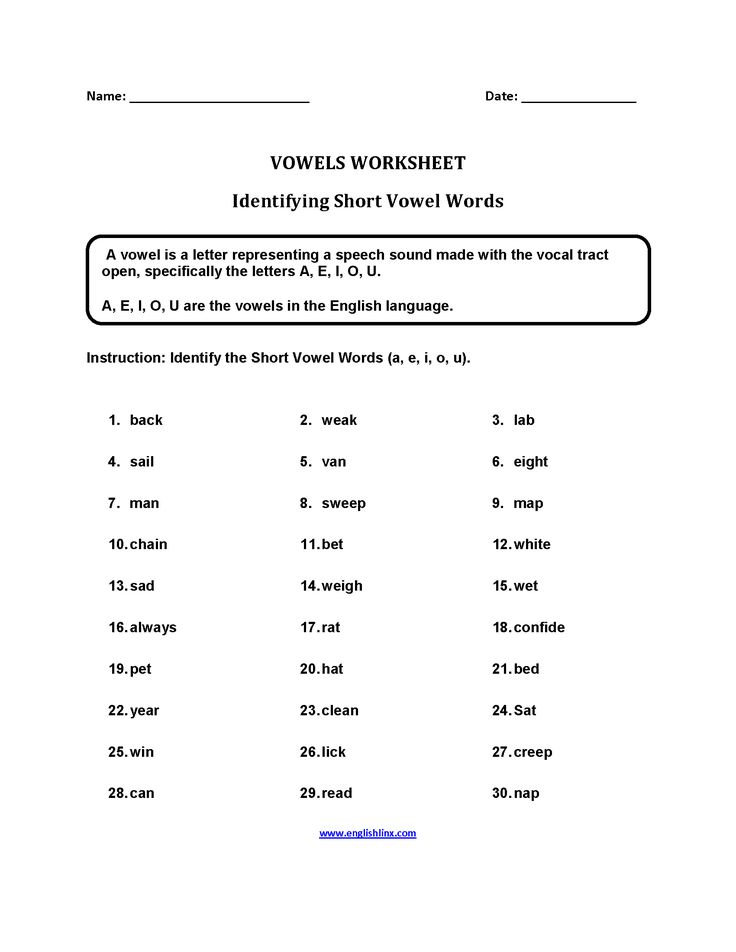 Short Vowel Words Worksheets Long And Short Vowel