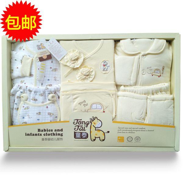 Наборы для новорожденных из Китая :: Тонг Тай 15 зимой он новорожденных baby одежда, Детская одежда теплое пальто большой подарок коробки пакет почты.