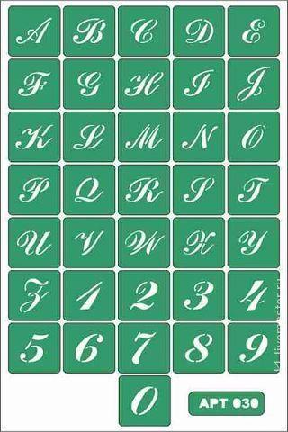 "Трафарет ""Алфавит, цифры"" - зелёный,трафарет,трафареты,трафарет для декупажа"