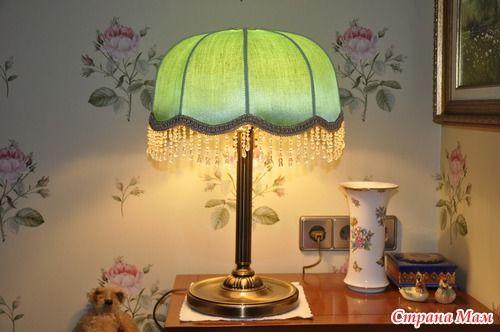 Переделка абажура для настольной лампы. Мастер-класс. - Страна Мам