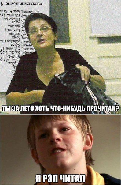 (Украинский рэп, Рэп в Украине) #rapвюа