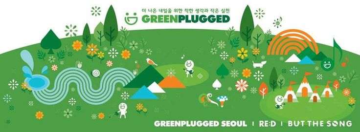content_greenplugged_banner_2.jpg (800×295)