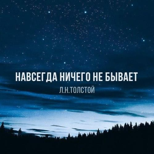 """Дай бог ума тем, у кого он есть; а нам дуракам, остается надеяться на талант.  У. Шекспир """"Двенадцатая ночь, или как пожелаете"""""""