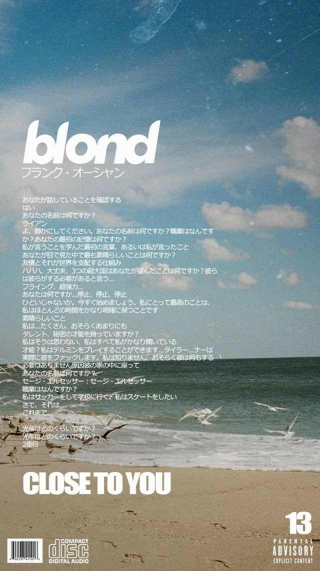 Close To You Frank Ocean Wallpaper Alternative Songs Ocean Wallpaper