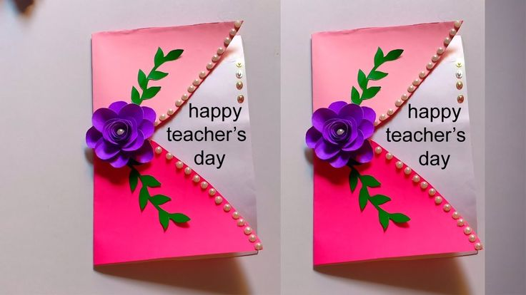 diy teacher's day cardhow to make greeting card for