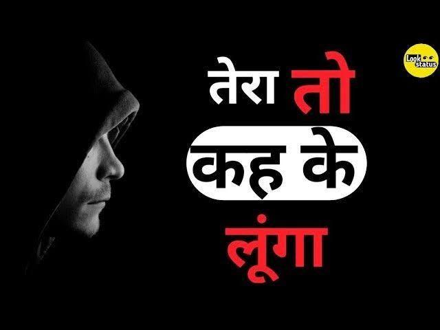 Status In Hindi Attitude Kamyabi Status In Hindi In 2021 Attitude Status New Whatsapp Status Status Hindi Wallpaper hd bad boy attitude