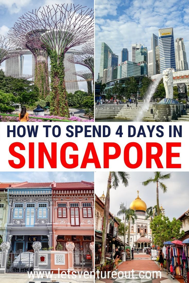 4 Days In Singapore Itinerary 20 Places To Visit Let S Venture Out Singapore Itinerary Singapore Travel Visit Singapore