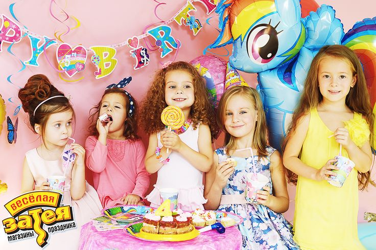 Девчонки и маленькие пони - отличная компания. Girls and little pony are perfect team for best party. #весёлязатея #веселаязатея #veselayazateya