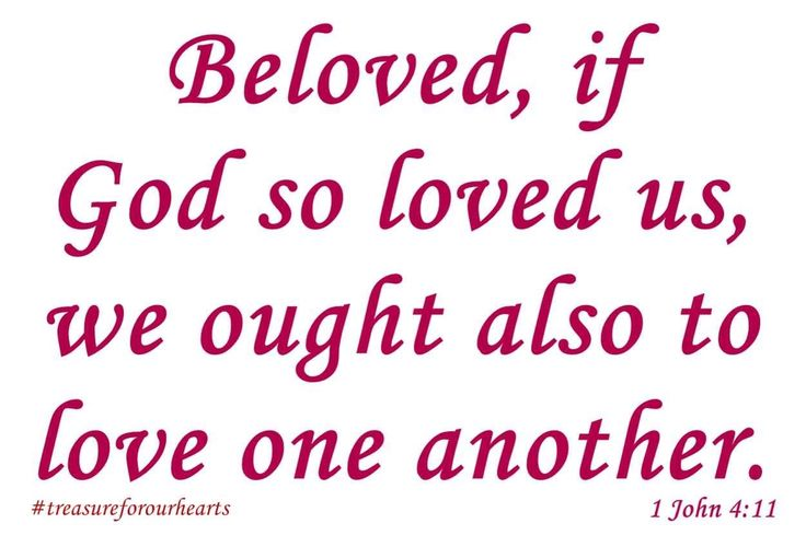 Some people are so easy to love, because they love you, they look out for you, they just want you . . but others - bring out the worse in you!  But God loves us . . let us ask Him to help us love others. #treasureforourhearts #1john411 #GodsWord #Godspromises #scripture #bibleverse #dailyverse #bibleverseoftheday #Christian #beloved #ifGodsolovedusweoughtalsotoloveoneanother #Godlovesus #loveoneanother Lin