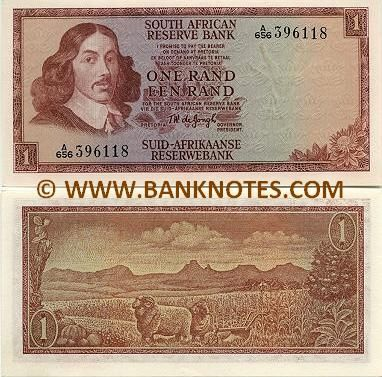 South Africa 1 Rand (1966-1972)