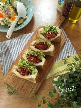 コロッケ☆ポケットサンド♪ by sachi825 [クックパッド] 簡単おいしいみんなのレシピが234万品