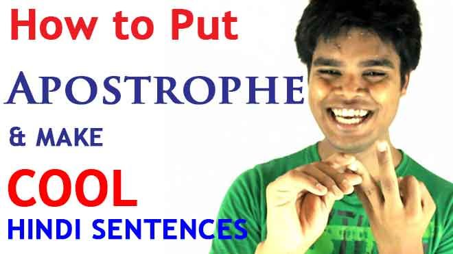 Learn to Create New Hindi Phrases by using apostrophe. Learn to correctly put apostrophe and make amazing Hindi sentences. Learn Hindi video and do exercise