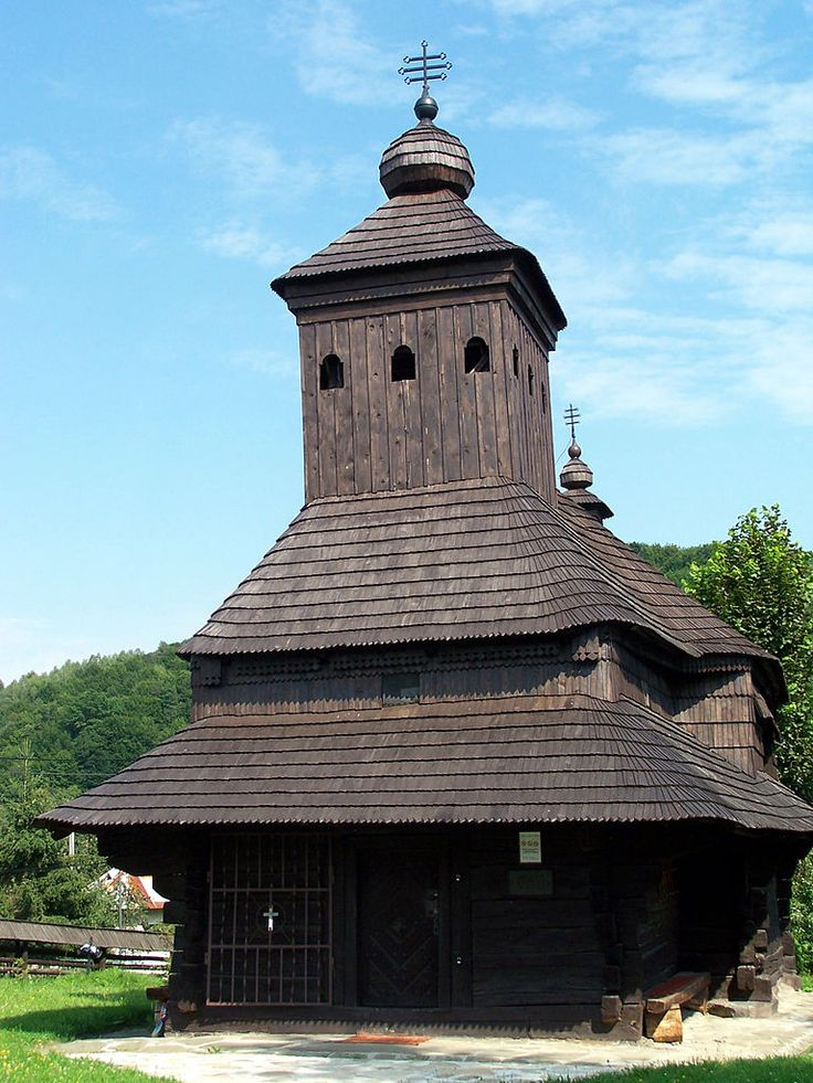 Poloniny National Park - Wikipedia, the free encyclopedia