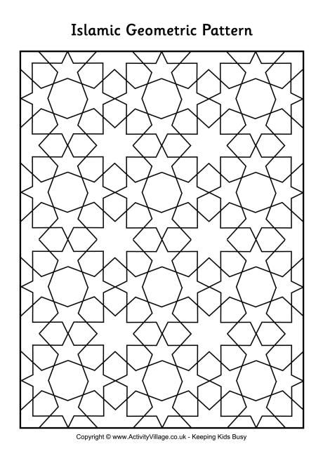 Islamic geometric pattern 1