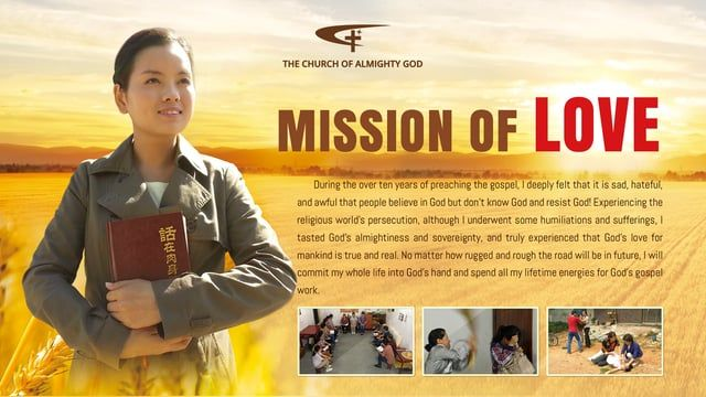 Li Mo believed in Jesus from childhood. When she was 16, she became a coworker of the house church and worked for the Lord zealously. However, the dissension in the church escalated and the believers' faith and love became cold increasingly. The desolate scene made her fall into the distress and perplexity she had never had before. In 1999, she was fortunate to hear Almighty God's end-time gospel and finally met the Lord! She joyfully told the good news to the brothers and sisters who were…