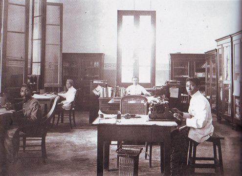 Javanese Island, 1925