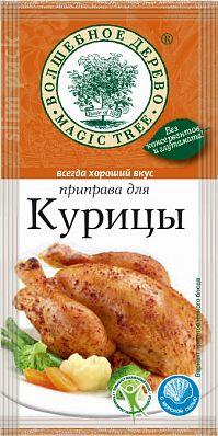 Приправа для курицы - Соль морская, паприка, куркума, карри, чеснок, хмели-сунели, перец черный, имбирь, чабер, перец красный, базилик.