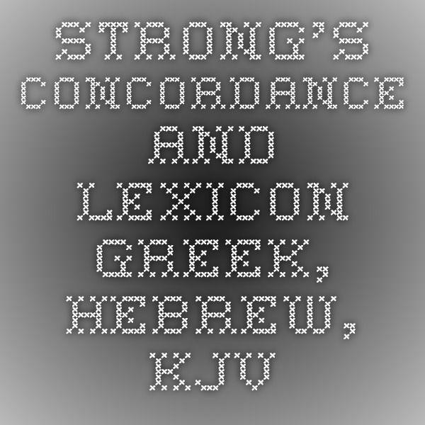 Strong's Concordance and Lexicon - Greek, Hebrew, KJV