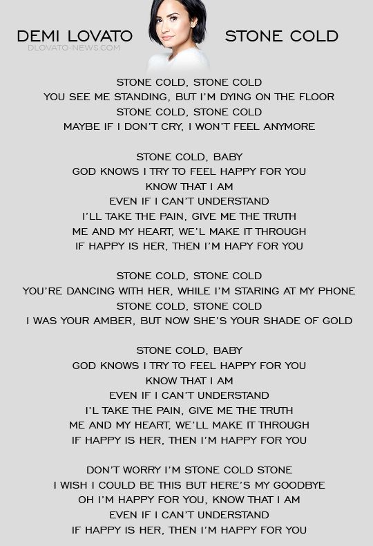 Stoned Soul Picnic (song) - Wikipedia