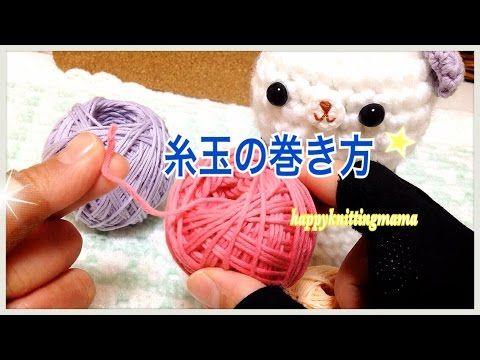 毛糸の巻き方(中心から糸がとれる方法で☆)かぎ針編みにも棒針編みの時にも毛糸玉にしておくと便利です^^ - YouTube