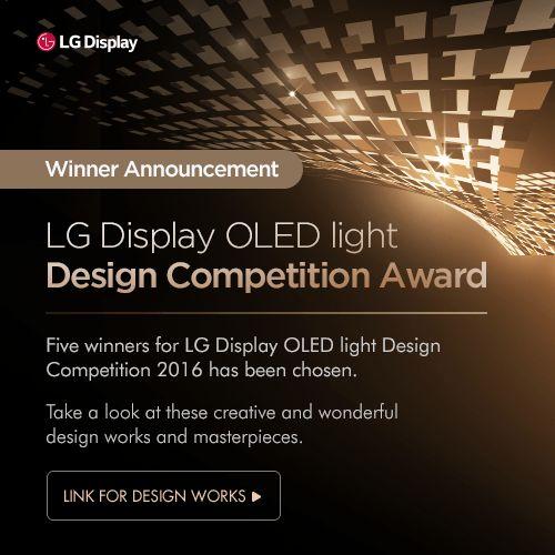 LG OLED Light l You Dream, We Light