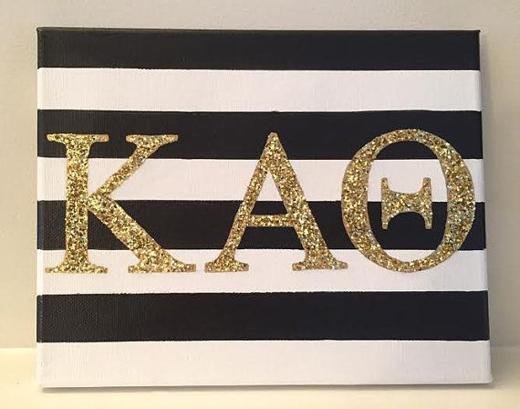 Kappa Alpha Theta Sorority Letters by EatDrinkNBeCrafty on Etsy
