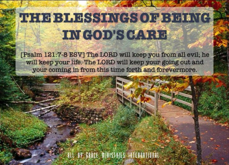 The Blessing Of Being In God's Care