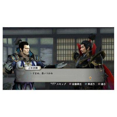 Samurai Warriors 4: Empires (PlayStation 4)