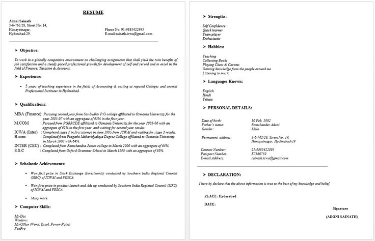 Accounting Associate Resume Sample by Hiration