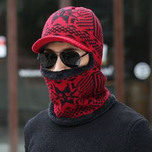 New Balaclava Winter Men's Skullies Wool Knitted Balaclava Cap Ninja Mask Thermal Plush Pocket Hat Snow Cap  beanies warm Fleece♦️ B E S T Online Marketplace - SaleVenue ♦️👉🏿 http://www.salevenue.co.uk/products/new-balaclava-winter-mens-skullies-wool-knitted-balaclava-cap-ninja-mask-thermal-plush-pocket-hat-snow-cap-beanies-warm-fleece/ US $14.99