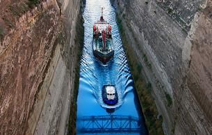 Ancient Corinth with a stop at the Corinth Canal