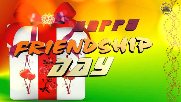 Happy Friendship Day Wishes, Images, Greetings, 2016, Messages, Quotes, ...