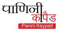 Panini Keypad - The Multilingual Keypad for all Indian languages