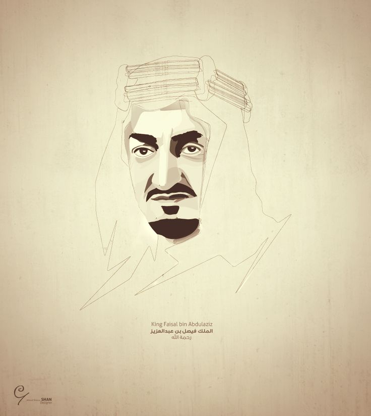 King Faisal Bin Abdulaziz By Shanshon On Deviantart King Faisal Arabian Art Celebrity Drawings