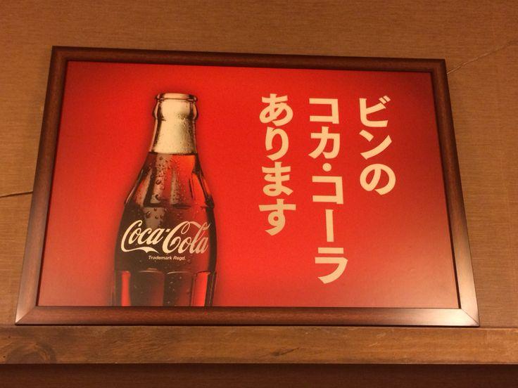 #coke 올때마다 ...