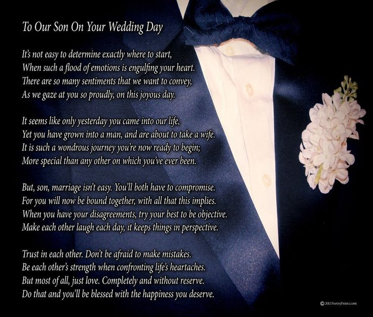 To Our Son On Your Wedding Day - Poem Print (8x10 ...