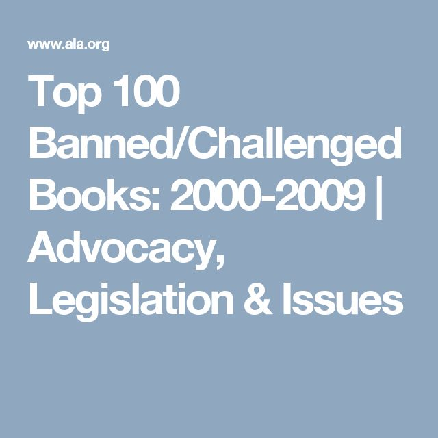 14 best banned books images on pinterest book lists
