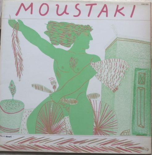 Fassianos design for vinyl LP Georges Moustaki