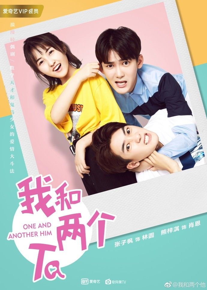 One And Another Him Drama Korea Drama Xiao