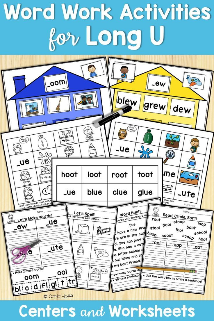 hight resolution of Fun and effective word work for Long U words! Includes picture and word  sort cards