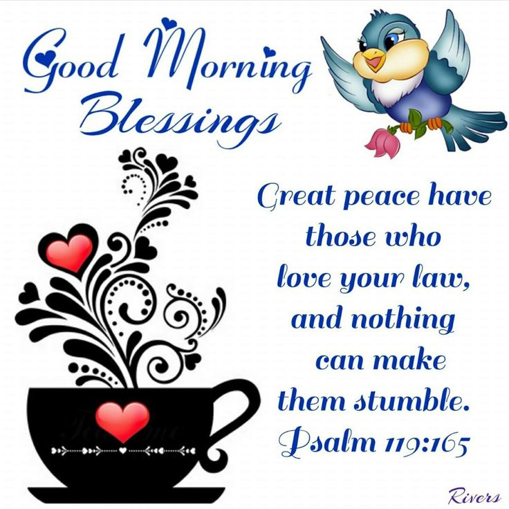 Good Morning Christian Quotes: 352 Best Good Morning, It's A Brand New Day! Images On