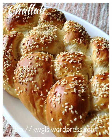 4 Strands Braided Jewish Bread–Challah (犹太辫子面包)#kenneth_goh #guaishushu #challah #犹太辫子面包