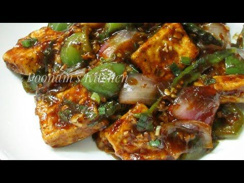 The 25 best chinese recipes in hindi ideas on pinterest potato paneer chilli dry reciperestaurant style chinese starter paneer chilli recipe in hindi forumfinder Choice Image