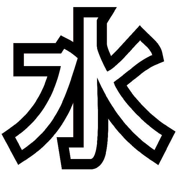 Pegatinas: Agua Water (e) #vinilo #adhesivo #decoracion #pegatina #chino #japonés #tatuaje #TeleAdhesivo