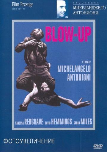 Фотоувеличение / Blow-up Режиссер Микеланджело Антониони